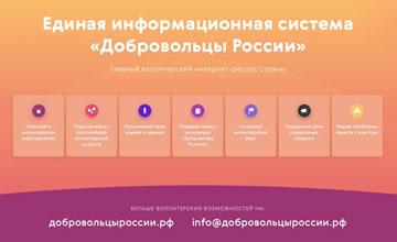 dobrov_russia.jpg